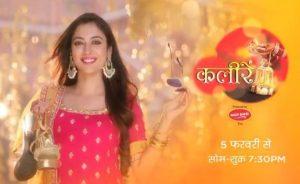 Kaleerein Full Episode Zee TV Serial Wiki, Star Cast,Promo and Timing